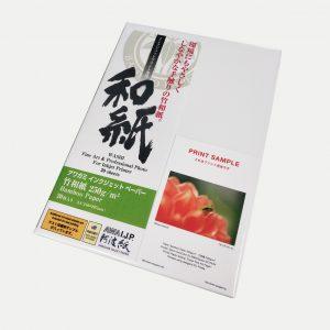 Awagami Bamboo Digital 250g