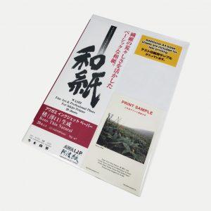 Awagami Kozo Thin Natural Digital