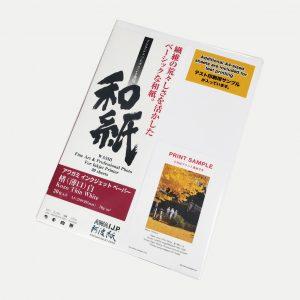 Awagami Kozo Thin White Digital