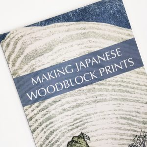 Books on Relief Printing