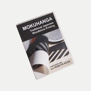 Mokuhanga DVD: Traditional Japanese Woodblock Printing